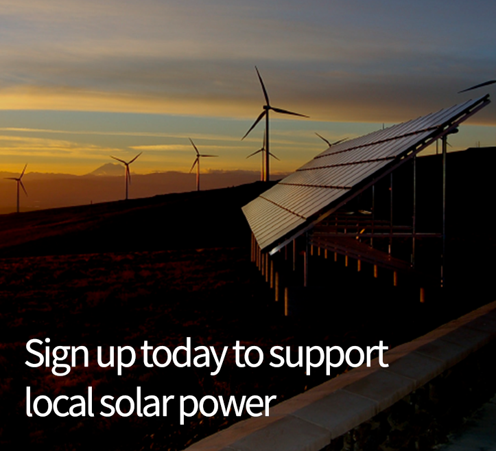 Sign up today to support local solar power